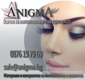 Anigma.bg
