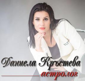 Daniela Krusteva - Astrolog