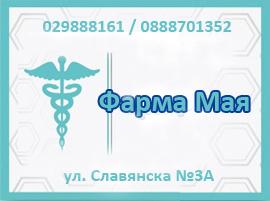 Мая_Фарма_банер