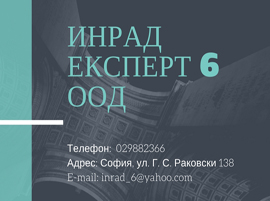Inrad-Expert-6