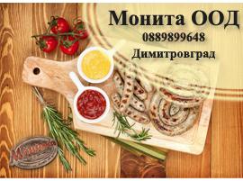 Monita_OOD