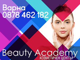 beauty-academy