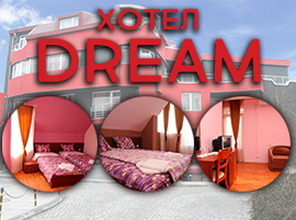 hotel-dream
