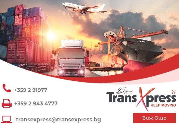 transexpres