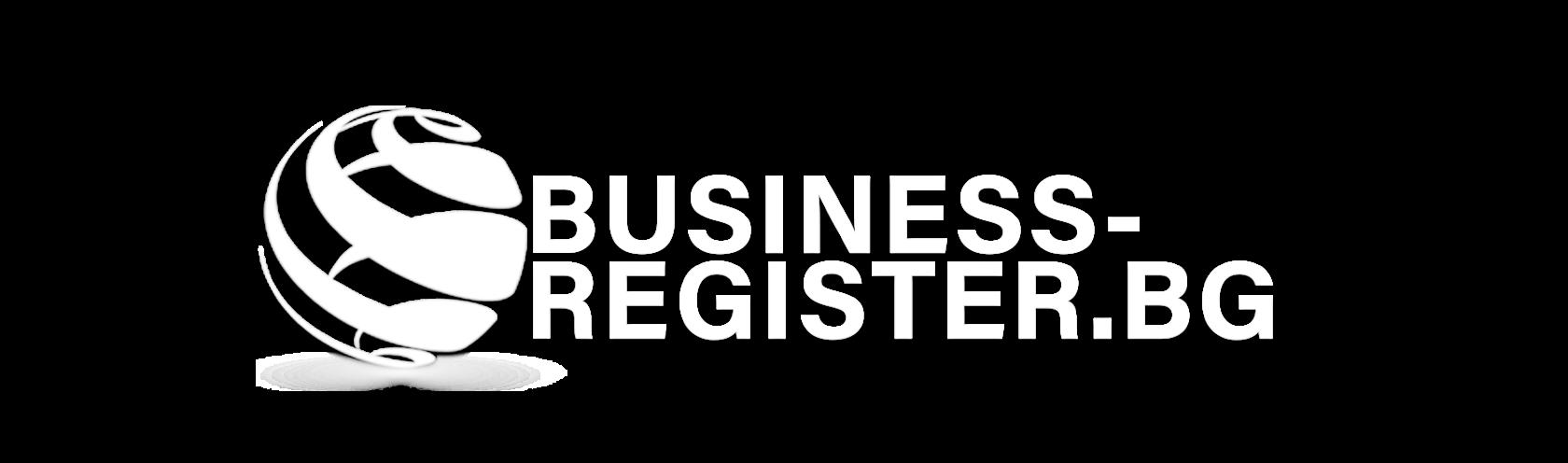 Бизнес регистър
