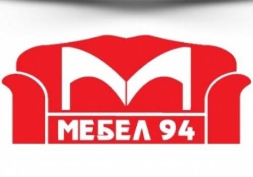 Мебел 94 ООД -…