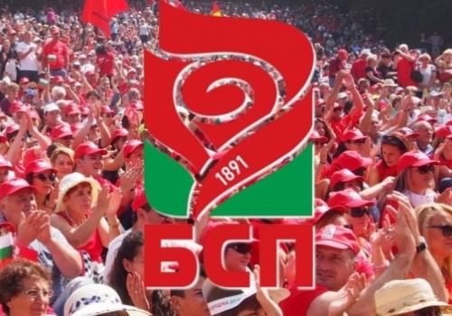 Българската социалистическа партия БСП