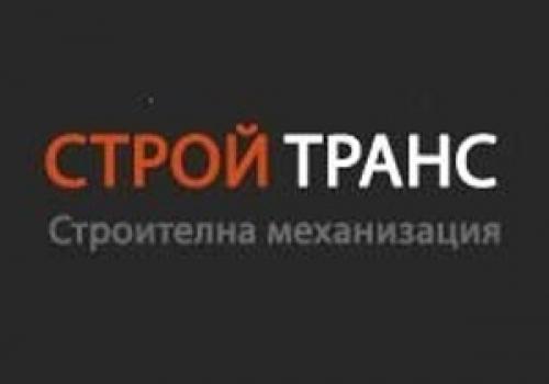 Строй Транс ЕООД |…